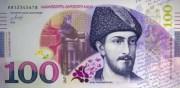 Prestamo de dinero online: pedir microcredito