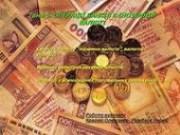 Dinero en efectivo urgente: prestamos cuotitas