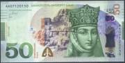 Prestamo urgente sin Aval: crédito dinero