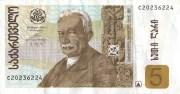 Necesito 5 mil pesos: dinero online prestamo