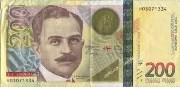 Mini credito Rápido: necesito dinero Argentina