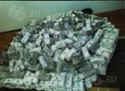 Necesito 2000 pesos Rápido: como sacar el interes de un prestamo